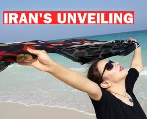 Iranian-Women-Shed-Veil-063524339662