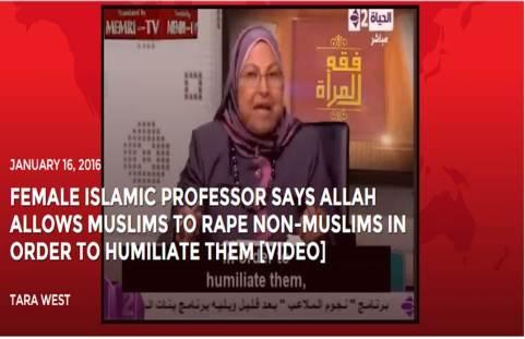 allah-alows